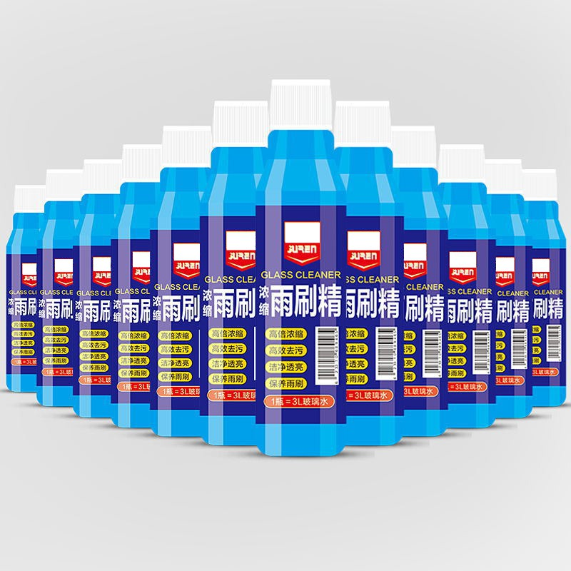 2018 New Liquid Washer Concentrate Making Up Windshield Washer Fluid Screen Wash Wiper Fluid Car Cleaner