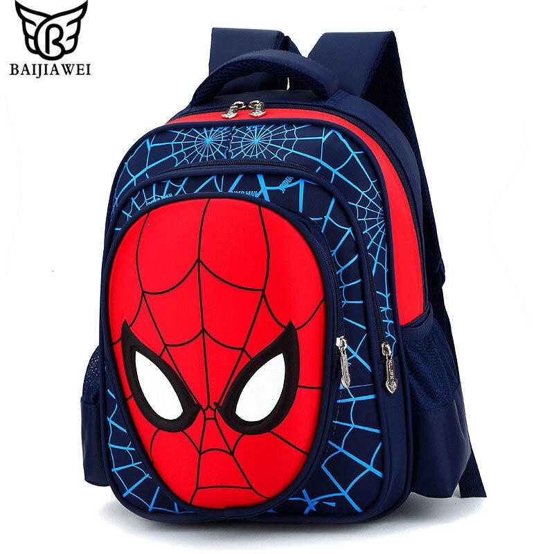Стерео рюкзаки детский ортопедический рюкзак купить