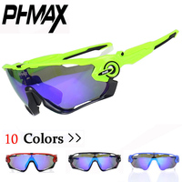 PHMAX Cycling Sun Glasses Outdoor Sports Bicycle Clismo MTB Bike Sunglasses TR90 Eyewear Mountain Bike Goggles