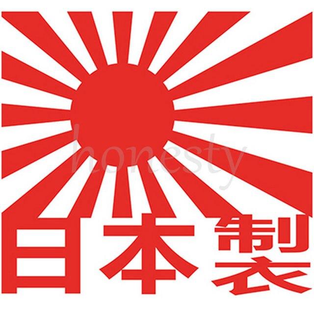 Red japan made japanese car decal window truck auto bumper laptop wall sticker