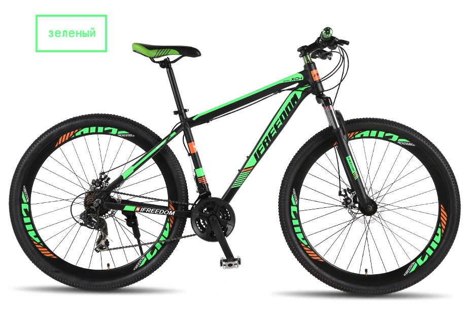 HTB1kZp1Xo rK1Rjy0Fcq6zEvVXaG Love Freedom 21/24 Speed Aluminum Alloy Bicycle  29 Inch Mountain Bike Variable Speed Dual Disc Brakes Bike Free Deliver