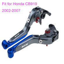 KODASKIN Folding Extendable Brake Clutch Levers for Honda CB919 2002-2007