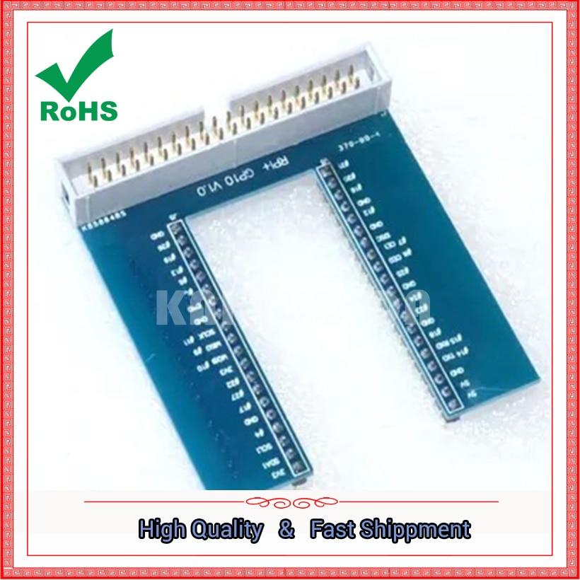 Raspberry pie 3 raspberry pi B + GPIO U-shaped adapter board V2 industrial computer products module