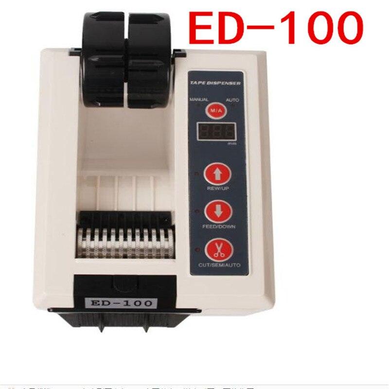 ED 100 автоматический скотч диспенсер/автоматическая упаковочная лента диспенсер, можно вырезать две клейкие ленты в то же время