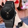 LIGE женские часы Топ бренд Роскошные повседневные модные часы женские Кварцевые водонепроницаемые часы с сетчатым ремешком женские наручны...
