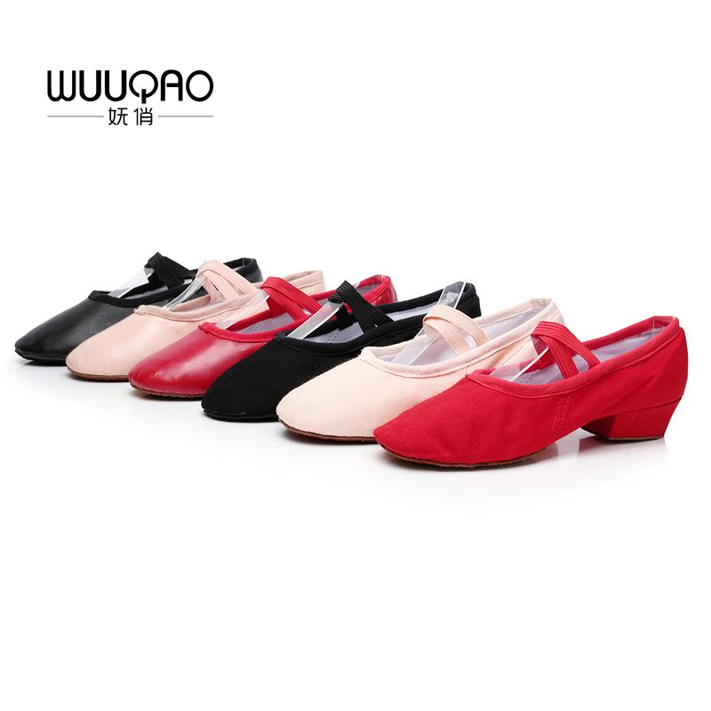 New Arrival Women's Canvas Leather Dance Shoes Square Low Heel Practice Shoes Ladies Ballet Dancing Shoes 4 Color Optional