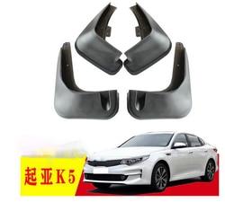 4 sztuk specjalistyczna dla KIA K5 2014 2015 AUTO błotniki samochodu błotnik błotnik błotniki Błotniki    -