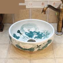 35cm estilo antiguo, Europeo arte lavabo encimera de cerámica lavabo cuarto de baño lavabos de cerámica lavabo cuenco pequeño