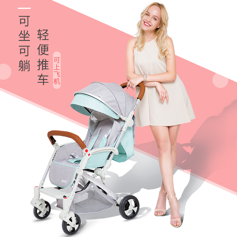 Baby stroller can sit reclining folding lightweight umbrella child trolley newborn baby strollerBaby stroller can sit reclining folding lightweight umbrella child trolley newborn baby stroller