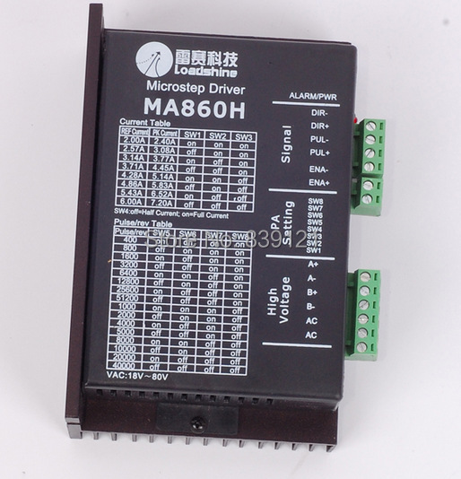 free ship MA860H  2phase CNC Stepper Motor Driver For High-precision Machine 2.4-7.2A high precision 2 phase stepper driver md2504 fit nema 17 23 motor 18 90vdc out 1 0a 4 5a cnc robot pump