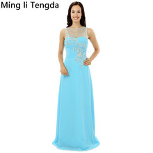 2017 New Sky Blue Evening Dresses Long High Neck Evenging