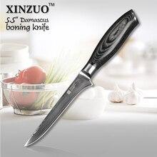 Xinzuo 5,5 zoll boning messer damaskus küchenmesser super sharp japanischen vg10 kochmesser küche werkzeug-freies verschiffen
