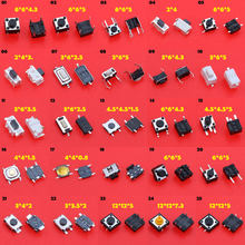 Cltgxdd 25models Micro Push Button Tactile Tact Switch Reset Mini Leaf Switch 2pin 4pin SMD DIP 2*4 / 3*6 / 4*4 / 6*6