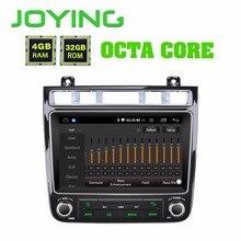 JOYING 8 «gps Android 8,1 автомобильный радиоприемник для VW touareg 4 Гб мультимедиа 1 Din плеер Авто Аудио BT DSP быстрая загрузка Восьмиядерный 2010-2017