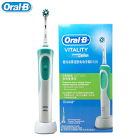 Oral B D12013 Electric Toothbrush Vitality Precision Clean Tooth Brush For Adults Rechargeable Imported From German