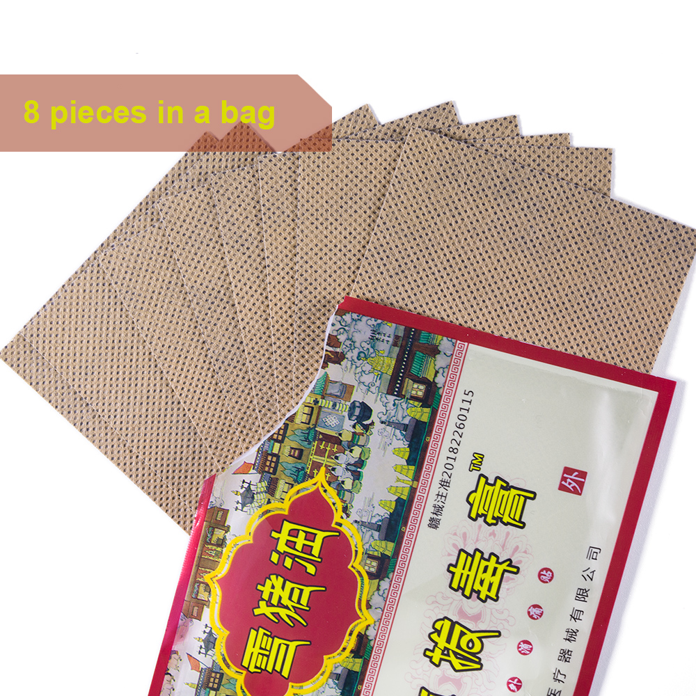 Sumifun 8Pcs Bag Pain Relief Patch Chinese Natural Herbal Medical Neck Back Muscle Body Arthritis Sticker C1566 in Patches from Beauty Health