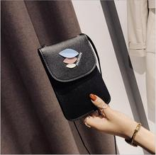Korean Style 2018 New Shoulder Bag Messenger Mobile Phone Fashion Leaves Purse Mini Crossbody