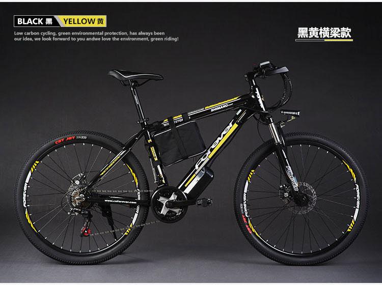 Γνήσια X-Front μάρκα 48V 500W 20Α μπαταρία - Ποδηλασία - Φωτογραφία 3