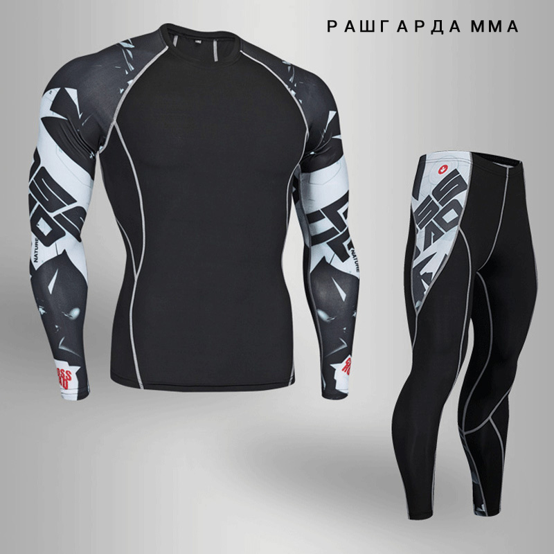 Men's brand 2 piece set tracksuit men 2017 teens MMA rash guard union suit compression clothing Muscular man base layer