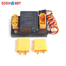 électrique pour Interrupteur EME55