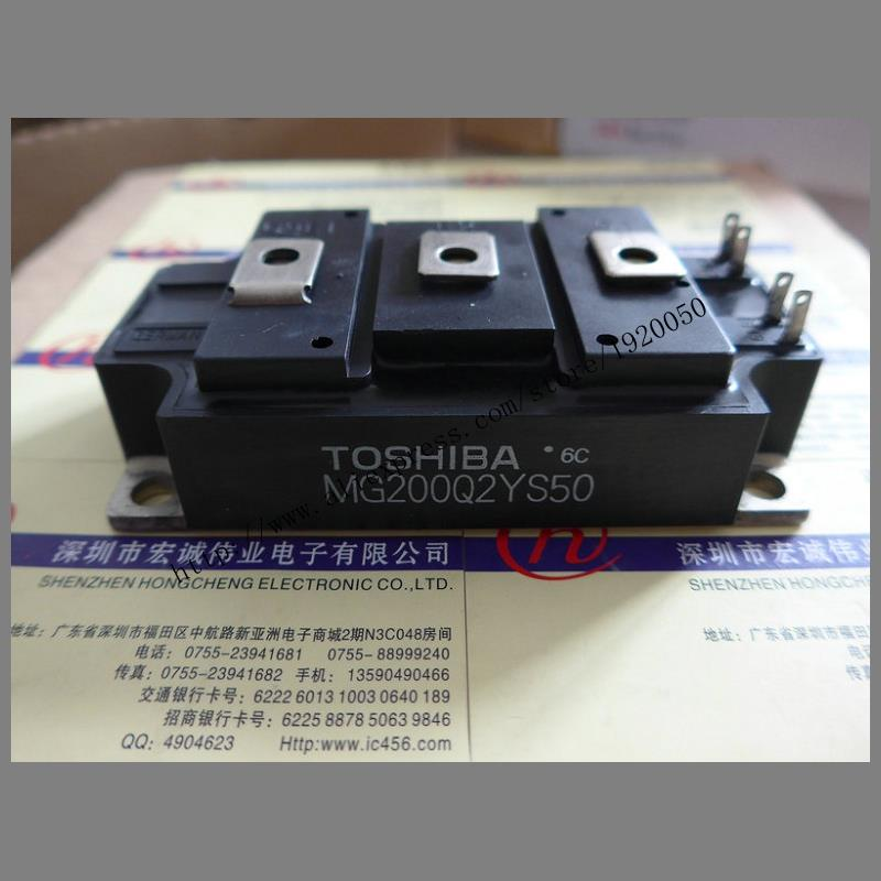 ФОТО MG200Q2YS50  module Special supply Welcome to order !