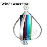 Вертикальная ось ветряная турбина 12 В ветряной генератор энергии ветра WS WT400W
