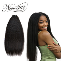 NEW STAR Brazilian Kinky Straight Virgin Human Weave 100% Unprocessed Natural Color Salon Supplies Bundles Hair Extension