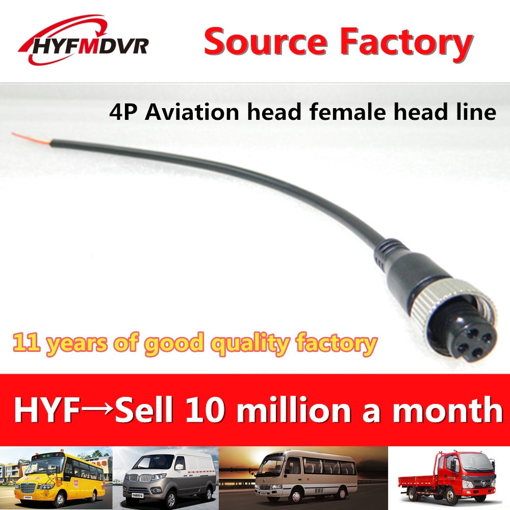 Source Factory Launches 4-Core Waterproof Sunscreen Shielding Line General Aviation Head Female Headline Car Monitor Wiring Spec