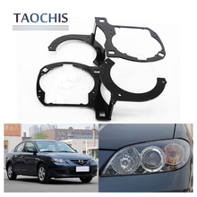 Taochis Car-Styling frame adapter module DIY Bracket Holder for Mazda 3 Hella 3 5 Q5 Projector lens Spot light