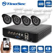 1300TVL AHD-M 24 Leds de Seguridad CCTV 4CH AHD 720 P 1.0MP AHD Kit día Noche IR Cámara Al Aire Libre de Metal A Prueba de agua HD AHD CCTV Sistema
