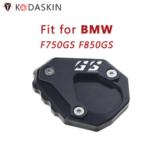 KODASKIN Motorcycle CNC Aluminum Side Stand Enlarge for BMW F750GS F850GS