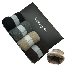 4 Pairs/Box New Winter Thick Wool Socks Men Brand Fashion Cashmere Breathable Meias Male Colors 2018 Hot Sale