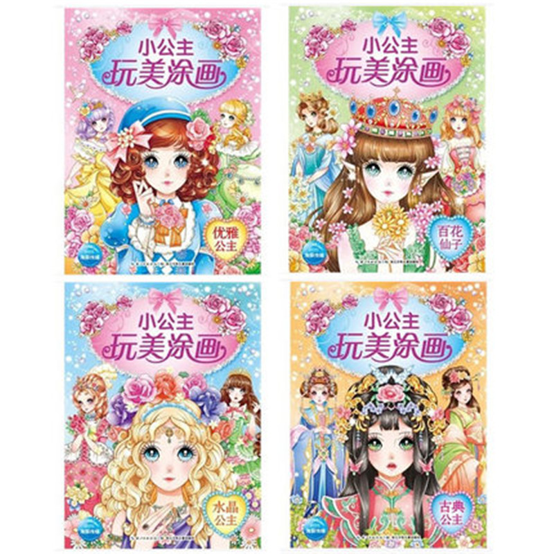 Cartoon Princess Graffiti Book Color Pencil Painting Techniques Children Drawing Coloring Books 4 Books/set