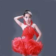 Girls Latin dance costume childrens skirt competition performance clothing red stage