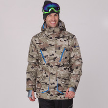 GSOU SNOW winter ski jacket men camo snowboard jackets men warm thermal windproof veste de ski homme