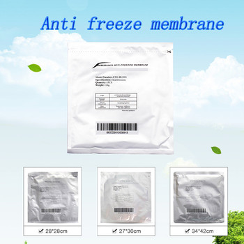 12*12cm 28*28cm 27*30cm 34*42cm Fat Anti Cooling Gel Pad Antifreeze Membrane for  Fat Freezing Coolsculpting Treatment