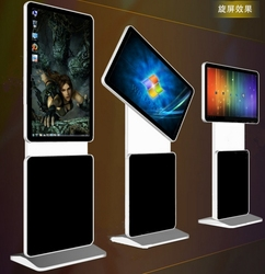 Android version touch screen 42 Rotable Floor Standing floor guide Player /digital signage DIY display pc