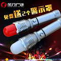 High Quality Super Light 3 Modes CREE Q5 2000LM Zoomable LED Flashlight Torch warning lamp with a magnetic & 2 * Lampshade
