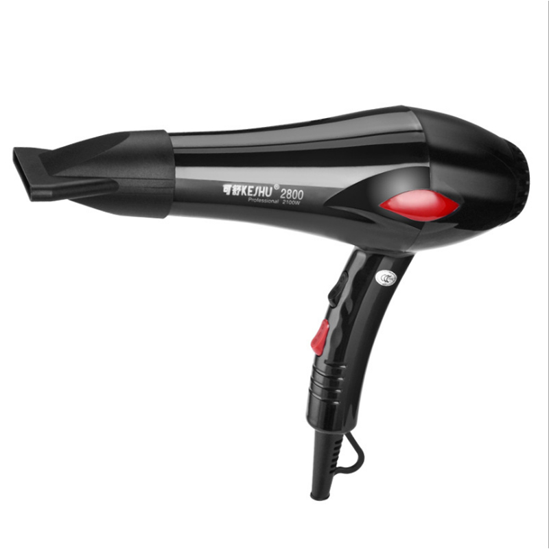 Lili top quality blow dryer professional salon products for Ac motor hair dryer