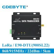 E90 DTU 900SL22 لورا 22dBm مودم RS232 RS485 868MHz 915MHz RSSI التتابع IoT vhf جهاز الإرسال والاستقبال اللاسلكي RF الارسال والاستقبال