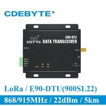 LoRa 22dBm модем RS232 RS485 868 МГц 915 МГц RSSI реле IoT vhf беспроводной приемопередатчик радиочастотный передатчик и приемник