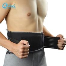 プロスポーツ安全サポートリムーバブル圧縮ベルト人間工学腰椎パッド弾性バックブレースジムプロテクター