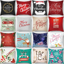 Hot sale  merry christmas pillow case women men square Pillow cases boys girls weeping cartoon cats covers size 45*45cm