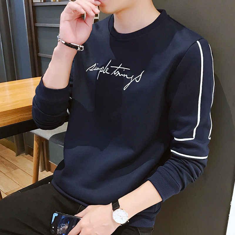 衣服男性ベルベットや厚い韓国長袖 2019