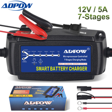 ADPOW Automatic 7 Stages 12v 5A Charger Car For Lead Acid AGM Gel Battery Maintainer Desulfator For Battery Charging Vehicle autool bt 460 battery tester lead acid agm gel battery cell analyzer for 12v vehicle 24v heavy duty 4 tft colorful display