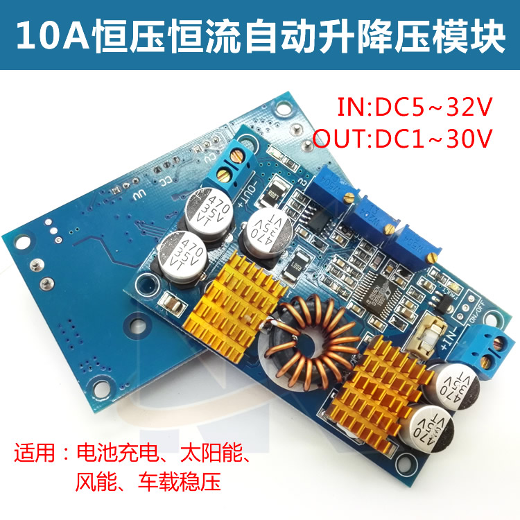 LTC3780 DC-DC automatic lifting and pressing solar energy vehicle voltage constant voltage constant current power supply module solar energy modelling and assessing photovoltaic energy