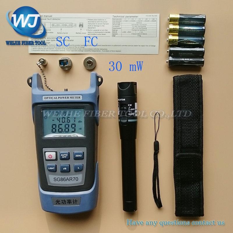 2 в 1 FTTH Волокно-оптический набор инструментов king-60s оптический Мощность метр-70 до + 10dBm и 30 МВт визуальный дефектоскоп Волокно оптическое Тест...