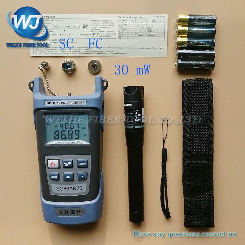 2 en 1 FTTH Fibra Kit de herramienta óptica king-60s medidor de potencia óptica-70 A + 10dbm y 30 MW localizador Visual Fibra óptica pluma prueba