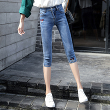 Loyalget Denim Capri Skinny Jeans Woman Stretch High Waist Plus Size Short Pants For Women Summer Clothing