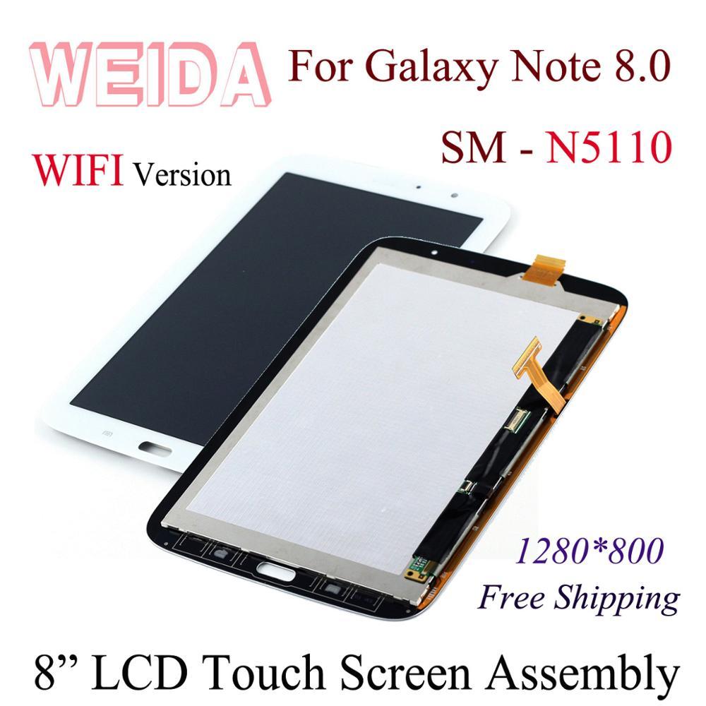WEIDA LCD Replacment 8